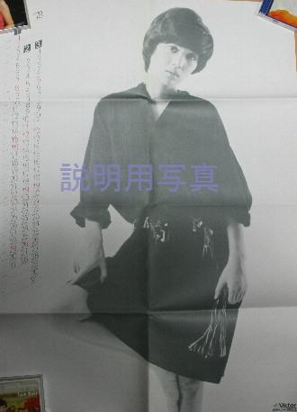 5しあわせ芝居カレンダー.jpg
