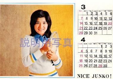 5スポーツ卓上カレンダーa.jpg