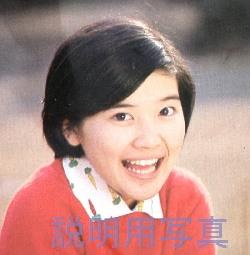 5桜田淳子顔8.jpg