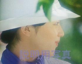 5淳子ブックレット6.jpg