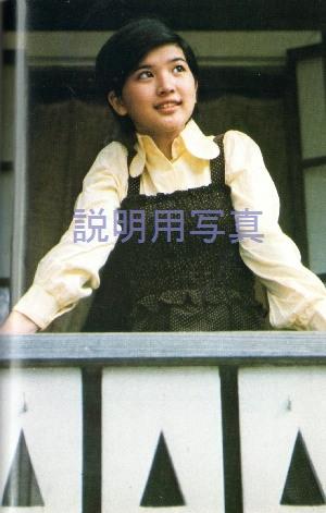 6-1桜田淳子のすべて6.jpg