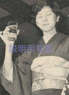 6-20才の誕生日お酒.jpg