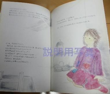 6サラの瞳中見2.jpg