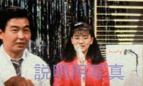 6ミステイデイ雑誌 お昼のワイドショー2.jpg