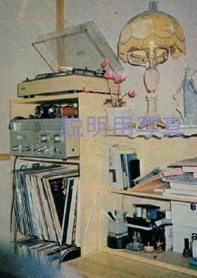 6記事1979-2.jpg