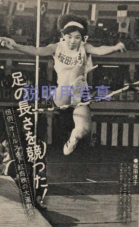 7運動会 (3)1m20.jpg