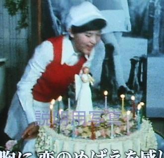 8-15才誕生日テレビ3.jpg