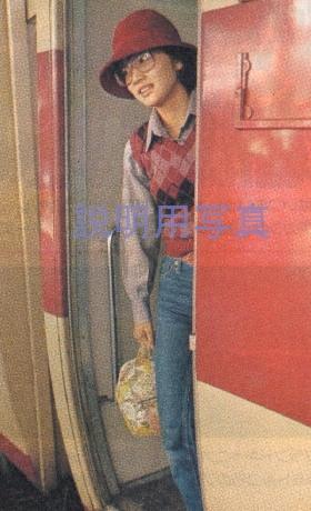 8めがね1977年a.jpg