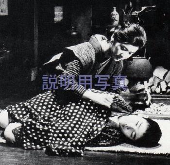 8イタズ映画2.jpg