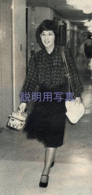 8週刊平凡19781012-2.jpg