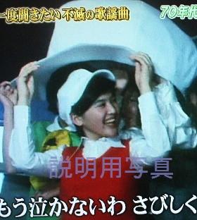 9-15才誕生日テレビ1.jpg