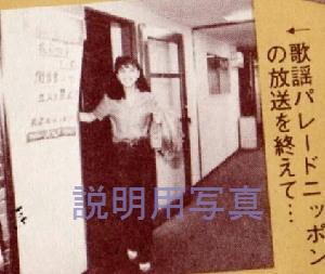 9ミスティーデイ歌謡パレードニッポン.jpg