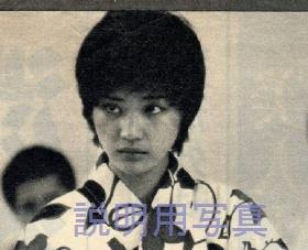 9週刊平凡19781012-5.jpg
