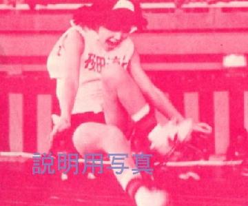 9運動会1976年b.jpg