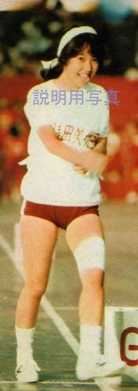 A-1973秋の紅白運動会2.jpg