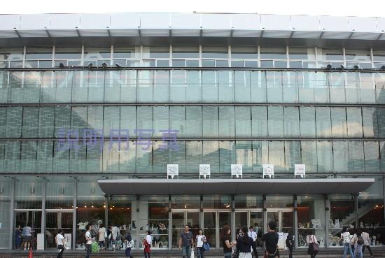 A渋谷公会堂.jpg