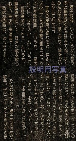 おしゃべり1974-B.jpg