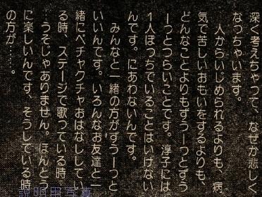 おしゃべり1974-E2.jpg