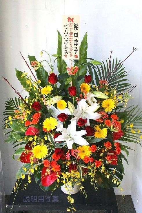 お花屋2.jpg