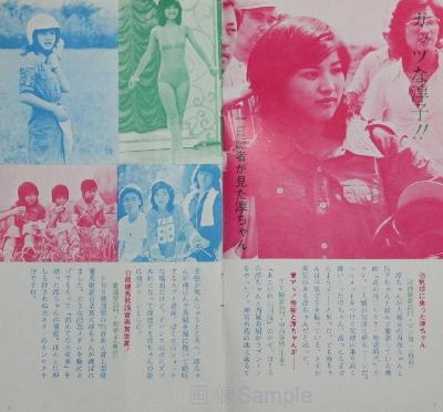 さくらんぼ12-2.jpg