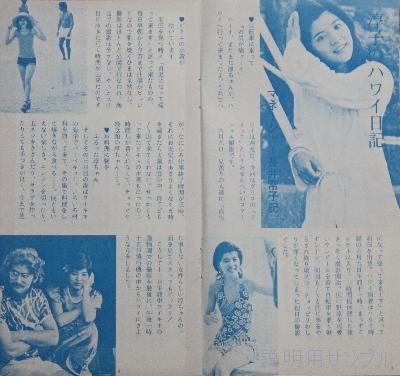 さくらんぼ12-3.jpg