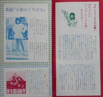 さくらんぼ12-4.jpg