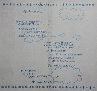 さくらんぼ12-5.jpg