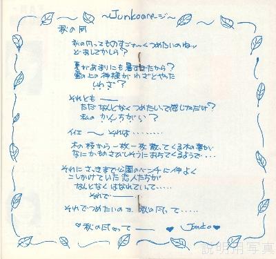 さくらんぼ13-03.jpg