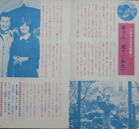 さくらんぼ15-3.jpg