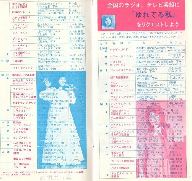 さくらんぼ15号-2.jpg