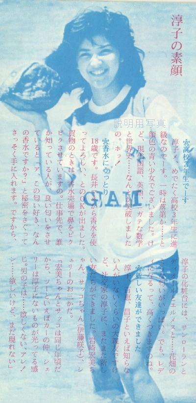 さくらんぼ17-31.jpg