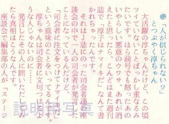 さくらんぼ18-1-2.jpg