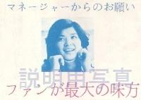 さくらんぼ18-1.jpg