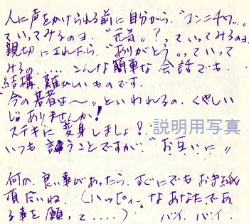 さくらんぼ1978年-2.jpg