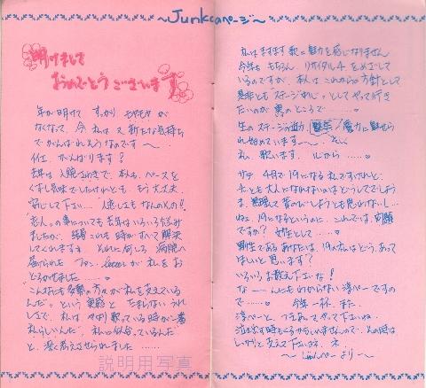 さくらんぼ22号-2.jpg