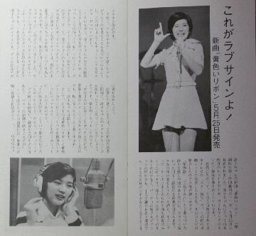 さくらんぼ3号-2.jpg