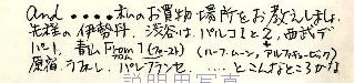 さくらんぼ42-1-3.jpg