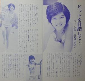 さくらんぼ5-3.jpg