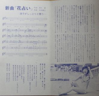 さくらんぼ5-4.jpg