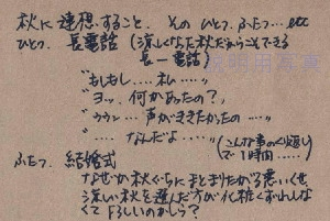 さくらんぼ56-21.jpg