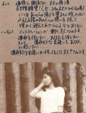 さくらんぼ56-22.jpg