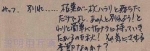 さくらんぼ56-23.jpg