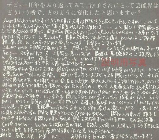 さくらんぼ59-6-3.jpg