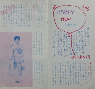 さくらんぼ8-2.JPG