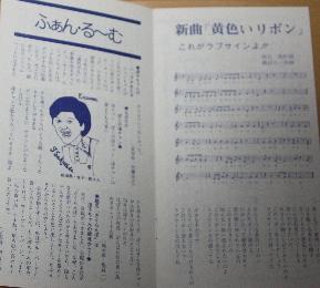 さくらんぼ2.jpg