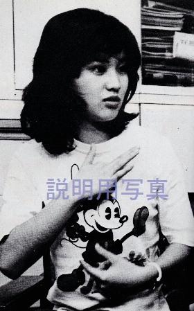 すがおの18才7.jpg
