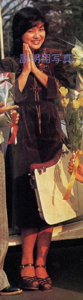 ずうとるび-1976-03.jpg