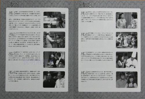 はらぺこ同志解説書3.jpg