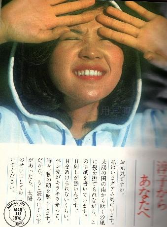 ようこそ淳子です2.jpg