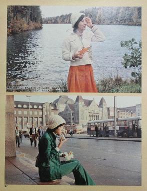 オランダなど欧州旅1.jpg